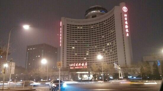 Beijing International Hotel :                   北京国际饭店