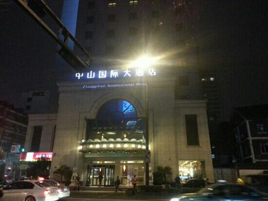 Zhongshan International Hotel: 夜景