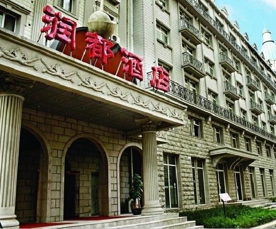 Starway Hotel Beijing Railway West Station:                   润都酒店