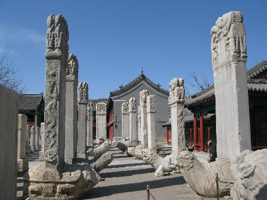 Art Museum of Stone Carvings