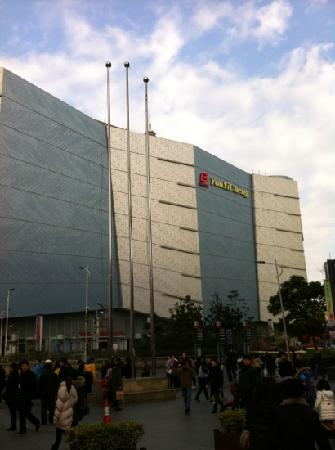 Bailian YouYiCheng Shopping Mall