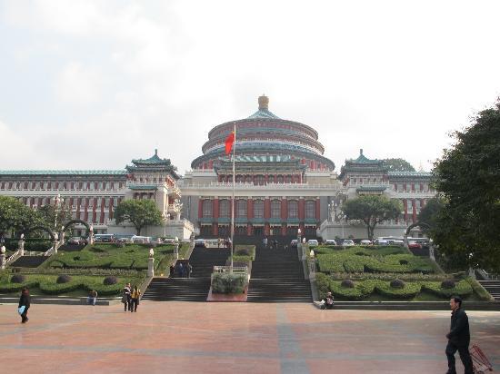 People's Assembly Hall : 人民大礼堂