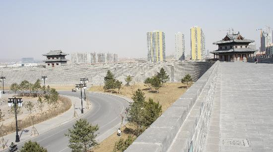 Datong City Walls