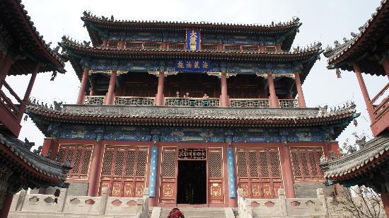 Baoding, Çin: 大慈阁