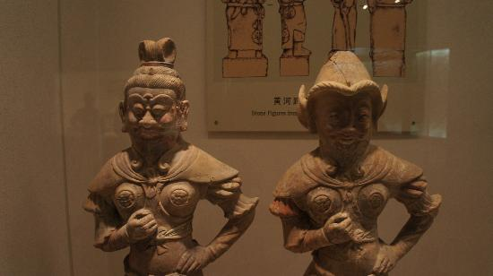 Liaoning Province Museum: 馆藏文物