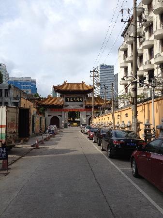 Fuzhou Kaiyuan Temple: 开元寺山门