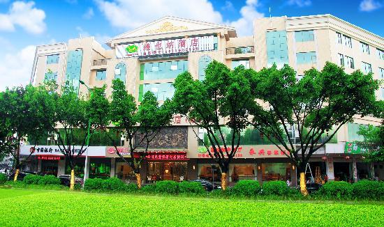 Vienna Hotel Meizhou