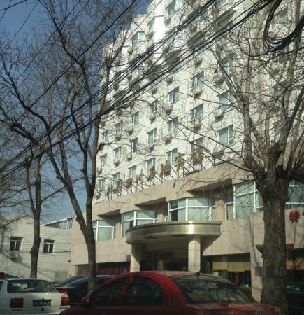 Sichuan Petroleum Hotel
