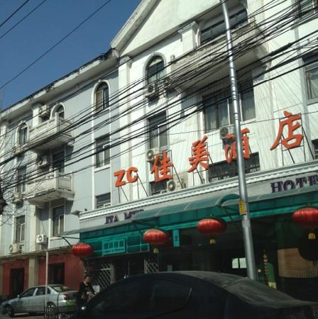 Jiamei 168 Kuaijie Hotel