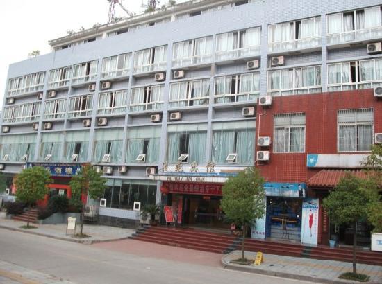 Fayuan Hotel: 照片描述