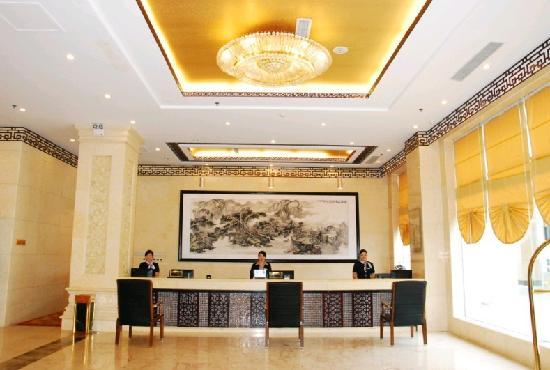 Riyue International Hotel: 照片描述
