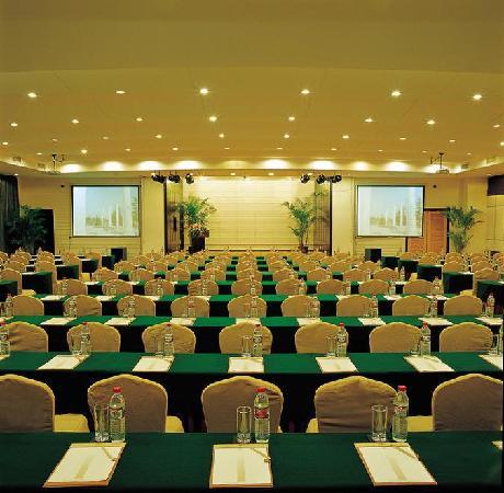 Yiding Hotel: 酒店会议室一角