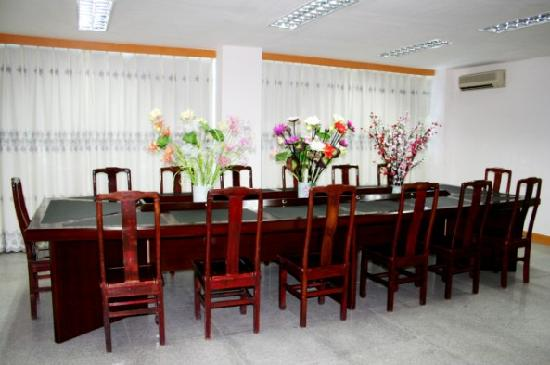 Binggong Hotel: 2号会议室