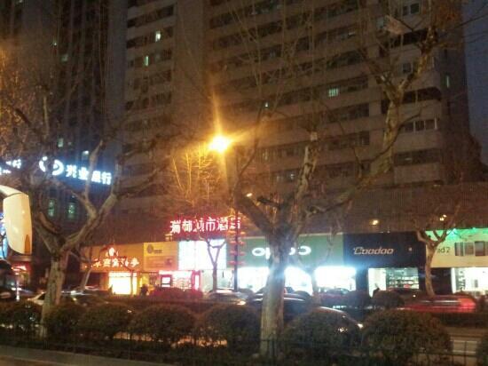 Ruilin City Hotel