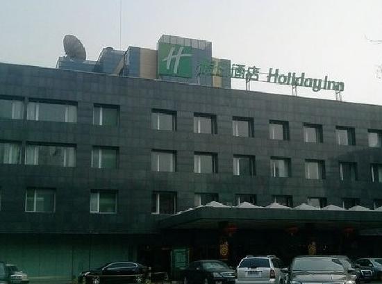 Holiday Inn Downtown Beijing:                   jd