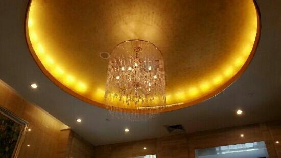 Lee Gardens Hotel Shanghai: 大堂