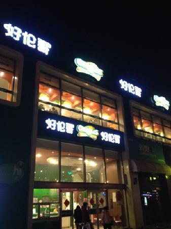 Origus (FangYuan)