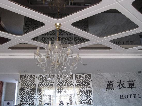 Xunyicao Fashion Hotel: 大堂