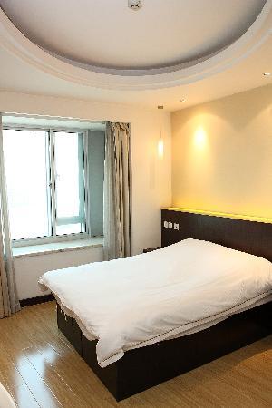 Sijia International Service Apartments: 豪华商务大床房