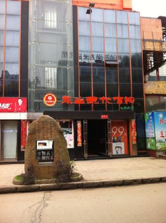 Yongsheng Modern Hotel Nanchang Nanda
