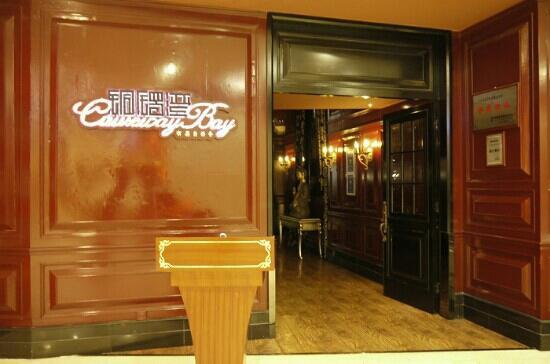 TongLuoWan Restaurant (XingGuang 68)
