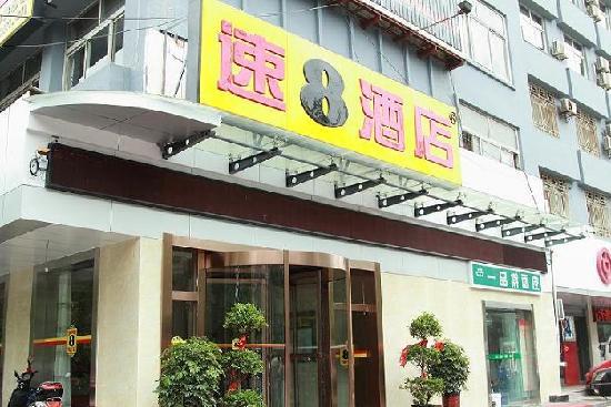 Super 8 Hotel Xian Lintong Hua Qing Chi