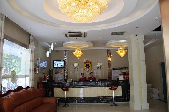 Super 8 Hotel Xian Lintong Hua Qing Chi : 酒店大厅