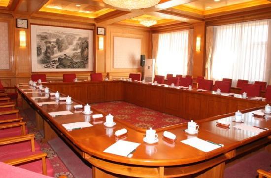 Dayuan Hotel: 会议室