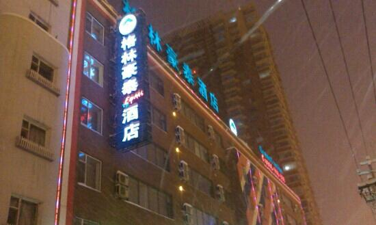 Green Tree Inn (Jilin Shiji Square)