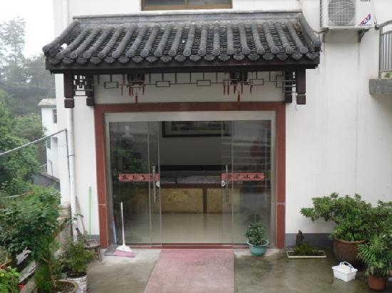 Rongchang Mountain Villa