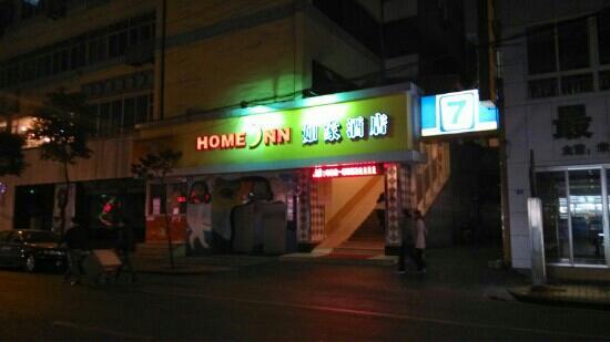Home Inn Chengdu Chunxi Road Wangfujing