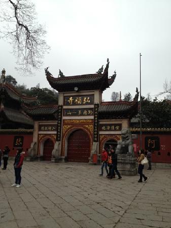 Hongfu Temple: 山门
