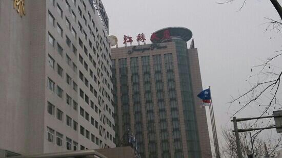 Beijing Jiang Su Plaza : 江苏大厦