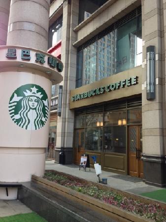 Starbucks (Yi Jing ZhongXinCheng)