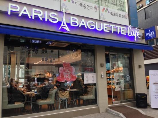 Paris Baguette Busan Nampo: Entrance