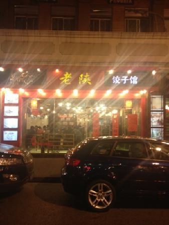 Lao Shan Dumpling