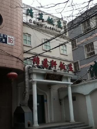 Mu Ci Xuan