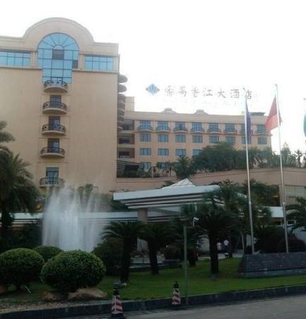 Xiangjiang Hotel: 门口