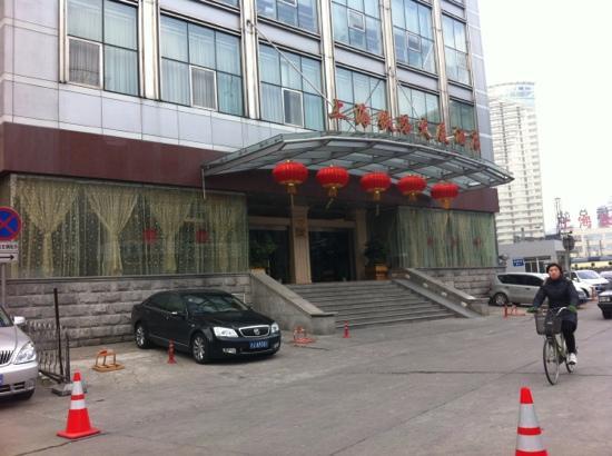 Shanghai Railway Mansion Hotel: 上海铁路大厦酒店