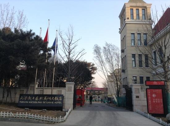 Beidaihe Qishilin Hotel :                   起士林