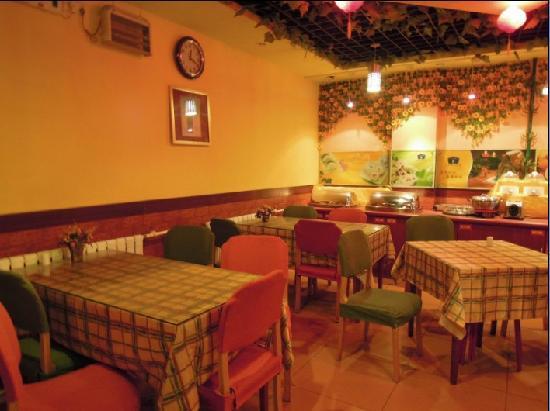 Lucky Star Hotel Baotou Tuanjie : 餐厅
