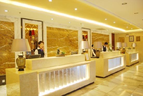 Ronghu Lake Hotel: 榕湖饭店总台