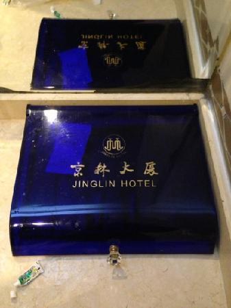 Jinglin Hotel: 洗漱用品