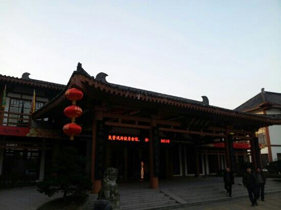 Tang Feng Hot Spring Resort: 外观