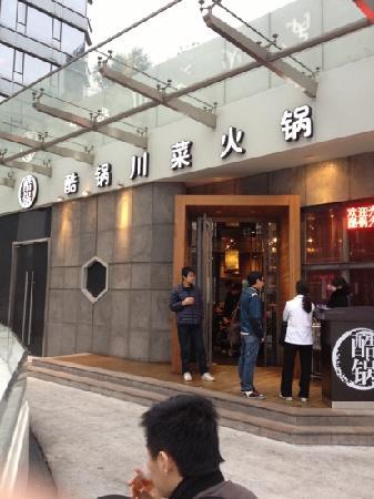 Ku Guo (Wan Ling Hui)