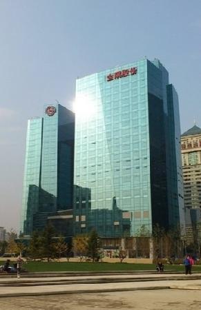 Sheraton Grand Beijing Dongcheng Hotel:                   金隅喜来登
