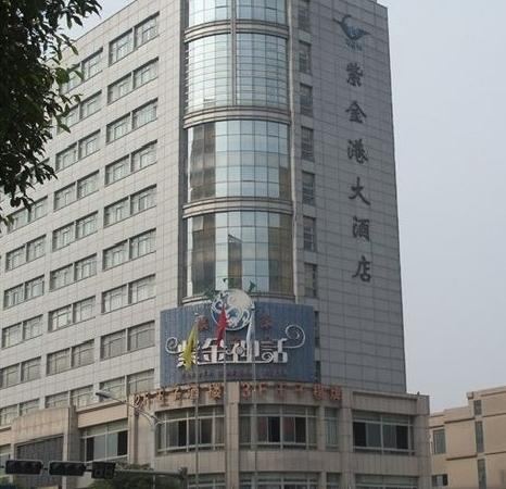 Zijingang Hotel :                   外景
