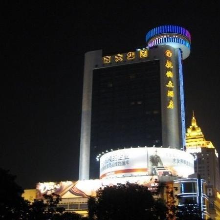 Hangzhou Hotel:                   夜景