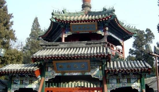 Niujie Mosque :                   牛街