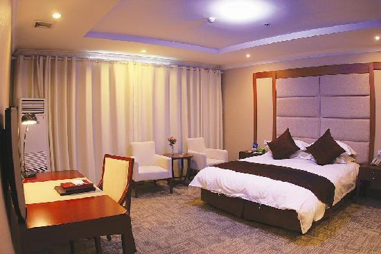 Xiandu Holiday Hotel: 假日至尊房